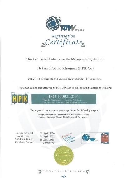 گواهینامه ISO10002